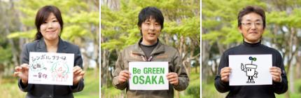 Be GREEN OSAKA