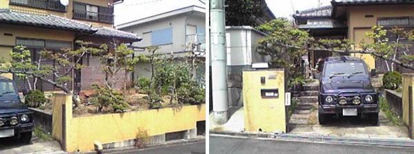 駐車スペース拡張したリフォームガーデン – 大阪府堺市 T様邸の施工前
