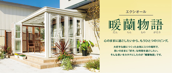 soudankai-toyonaka-170304ivent2-600x256
