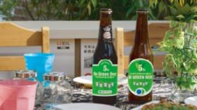 ご来場プレゼント 『地ビール1本』プレゼント!