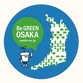 大阪を緑でいっぱいにしたい! シンボルツリープレゼント