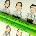 大阪エクステリア.jpオリジナルエコ鉛筆