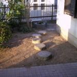 施工前:飛び石があるだけでした