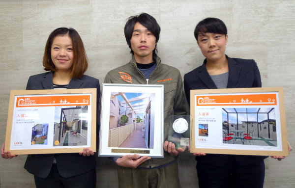 本社営業所 2012年 メーカーコンテストで 3部門受賞。
