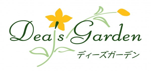 deasgarden_logo