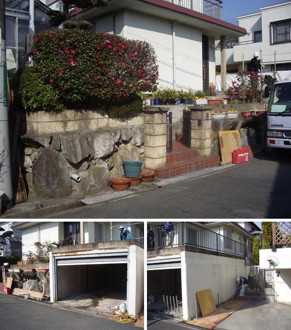 ビフォーアフター「駐車スペースを増やしたい」 – 大阪府堺市 H様邸の施工前