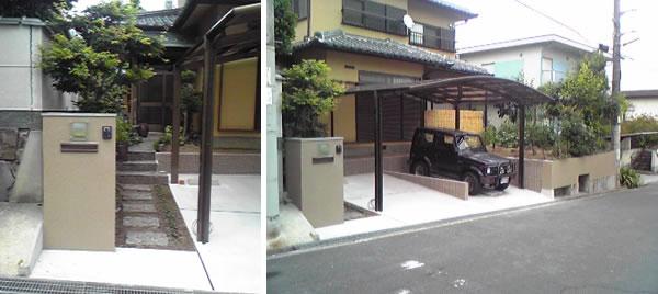 駐車スペース拡張したリフォームガーデン – 大阪府堺市 T様邸