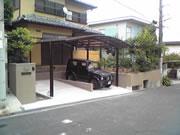 駐車スペース拡張したリフォームガーデン – 大阪府堺市 T様邸の詳細はこちら