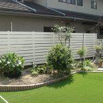 【施工後】既存ブロックより高さのあるフェンスを設置