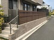 目隠しフェンスとタイルでお庭をリフレッシュー大阪府豊中市H様邸の詳細はこちら