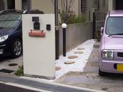 周囲とはひと味違う門柱まわりにリフォーム – 大阪府豊中市 I様邸の詳細はこちら