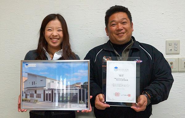 本社営業所 2014年 メーカーコンテストで 3部門受賞。