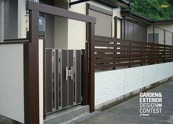 第22回タカショー 庭空間施工例コンテスト リフォームガーデン部門 銀賞受賞